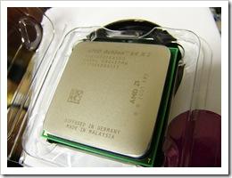 P1050320