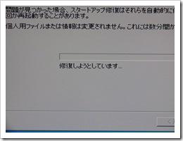 P1000552